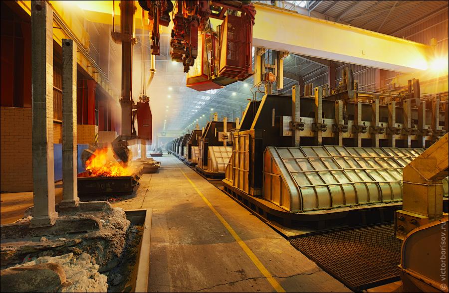 Kazakhstan Electrolysis Plant JSC (KEZ)