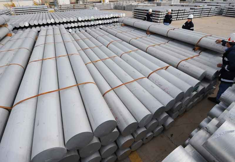 Maharashtra Metal Works